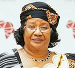 H.E. Dr. Joyce Banda