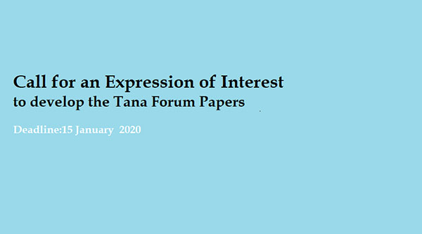 Call for an Expression of Interest to develop the Tana Forum Papers