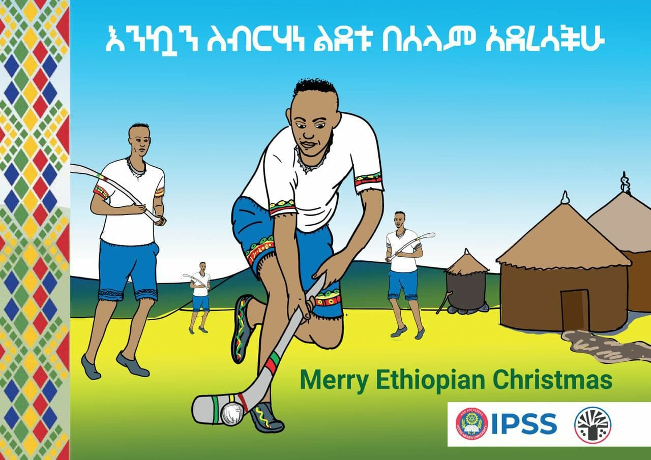 Introducing the Ethiopian Christmas!