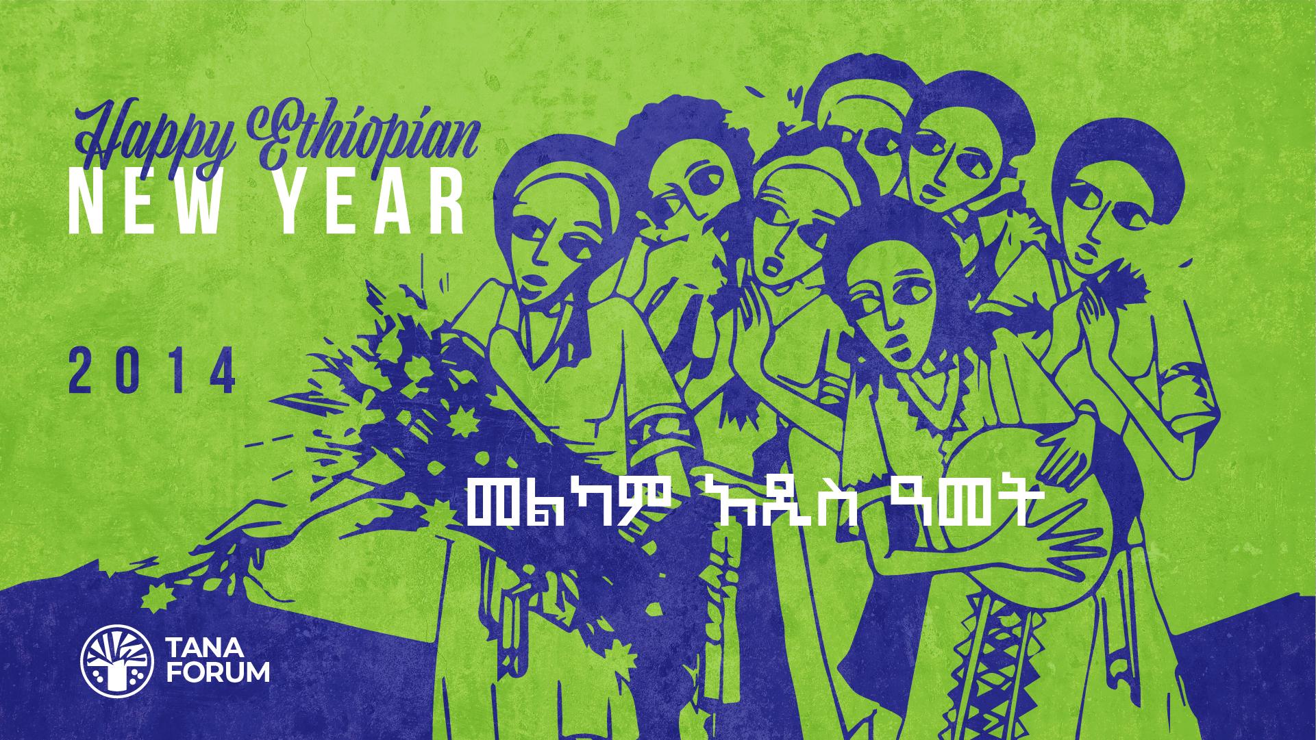 Happy Ethiopian New Year
